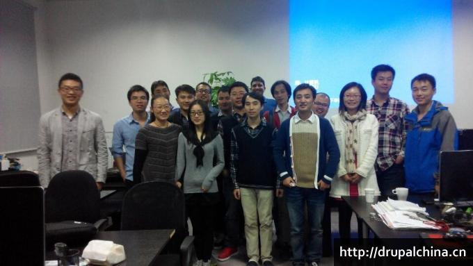 2014年11月22日Drupal上海聚会合影1