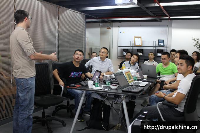2015年6月13日Drupal上海聚会--大卫在主持