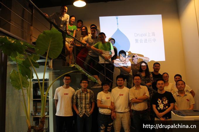 2015年6月13日Drupal上海聚会合影2