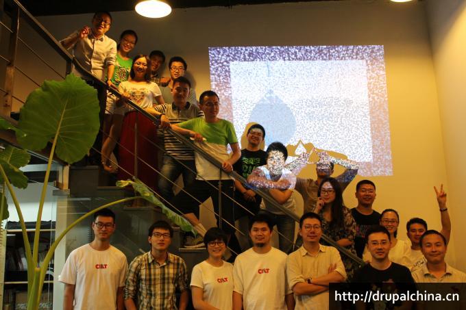 2015年6月13日Drupal上海聚会合影1