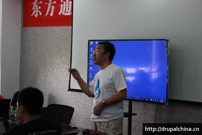 《开源创客基地现场对话》演讲者:徐雨清博士–上海市开源专委会副主任