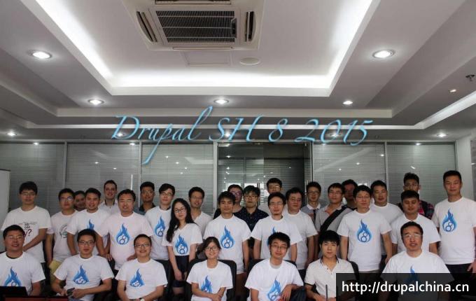 Drupal上海2015年8月15日聚会合影