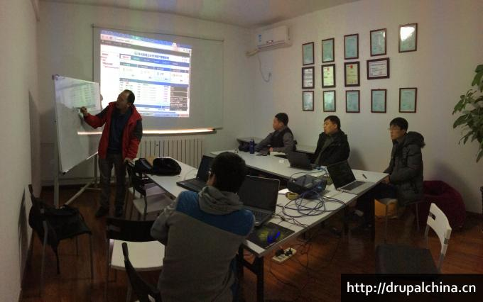 Drupal山东群2014年12月青岛聚会照片分享