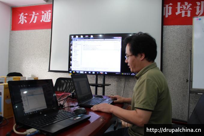 《Drupal Service 开发实践》演讲者:PHPartisan 李晶