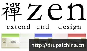 【Drupal兼职】Drupal主题初始化、Webform创建及内容+菜单创建等3项